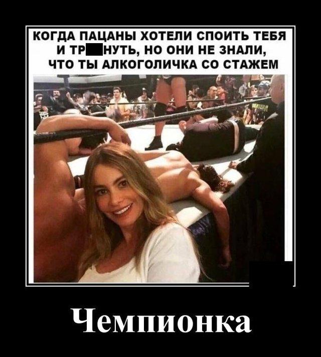 demotivatory_na_pjatnicu_20_foto_6.jpg