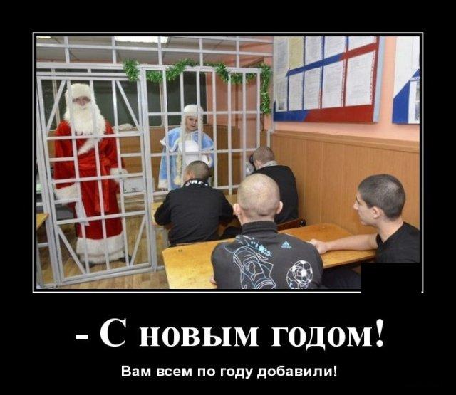 demotivatory_na_pjatnicu_20_foto_12.jpg