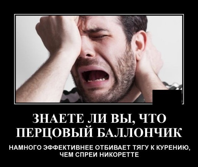 demotivatory_na_pjatnicu_20_foto_17 (1).jpg