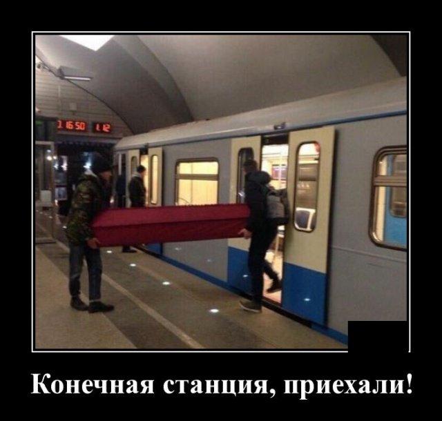 demotivatory_na_ponedelnik_20_foto_17.jpg