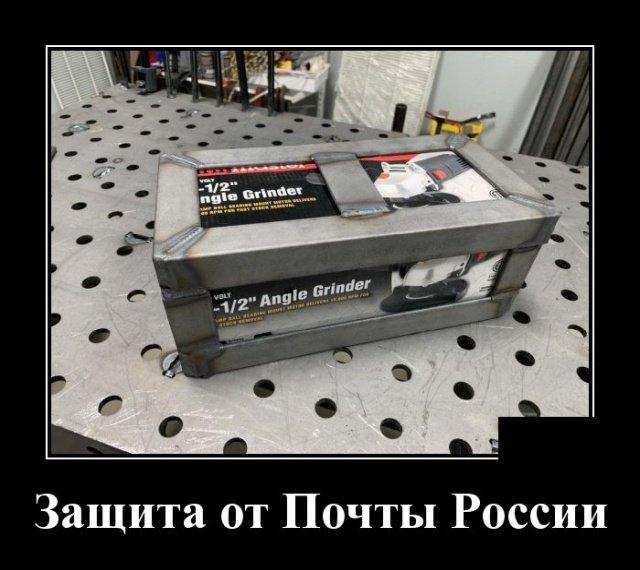 demotivatory_na_pjatnicu_20_foto_8.jpg