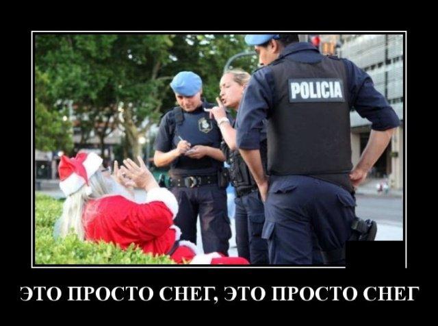 demotivatory_na_pjatnicu_20_foto_15.jpg