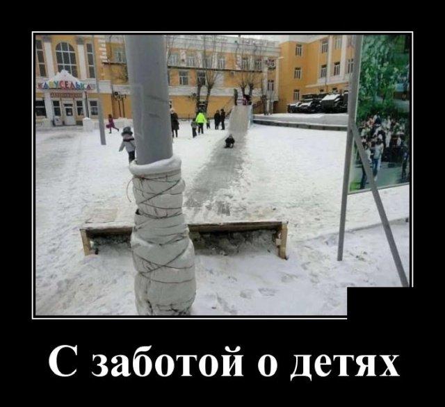 demotivatory_na_pjatnicu_20_foto_20.jpg