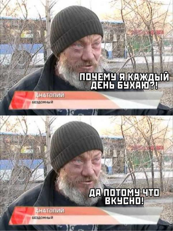 fotopodborka_chetverga_61_foto_11.jpg