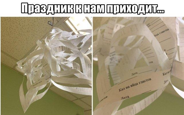 fotopodborka_pjatnicy_57_foto_3.jpg