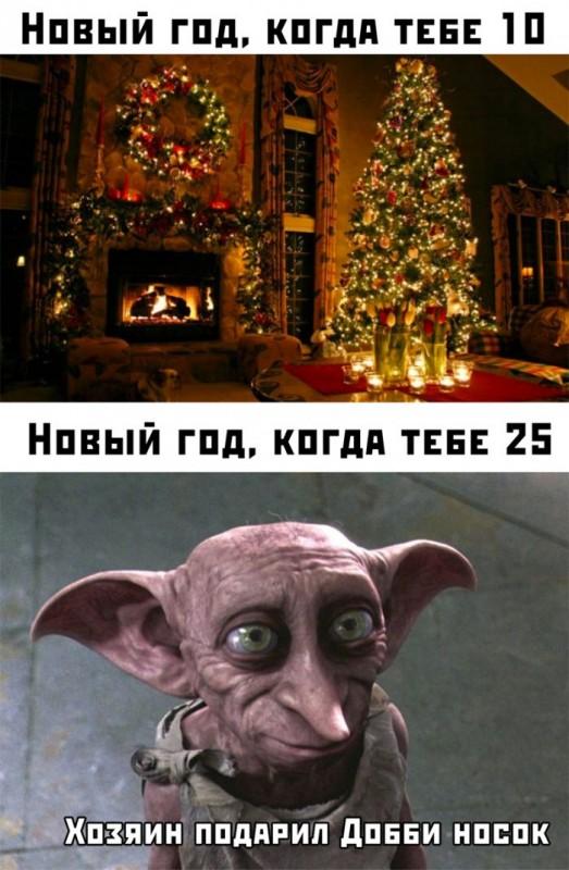 fotopodborka_ponedelnika_31_foto_3.jpg