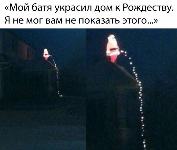 fotopodborka_sredy_53_foto_17.jpg