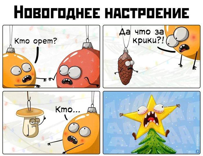fotopodborka_vtornika_30_foto_2.jpg