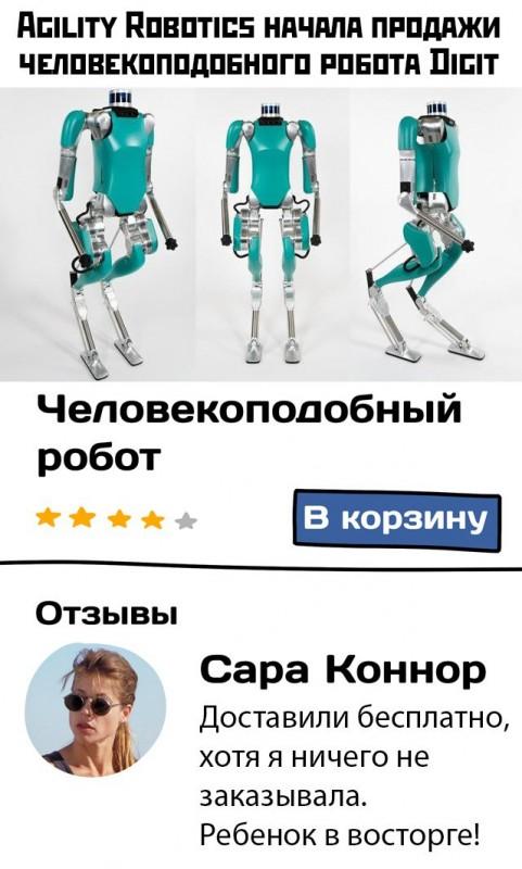 fotopodborka_sredy_38_foto_37.jpg