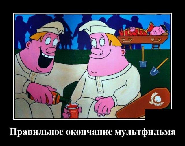 demotivatory_na_ponedelnik_20_foto_5 (1).jpg