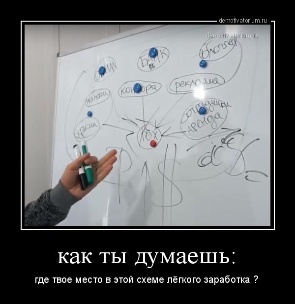kak_ti_dumaesh_181116.jpg