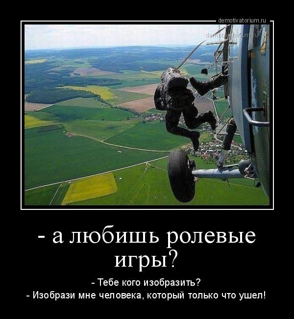 _a_lubish_rolevie_igri_181107.jpg