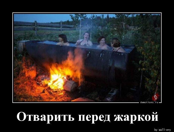 1578643641_demotivatory-9.jpg