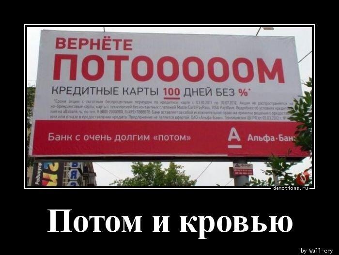1578643682_demotivatory-12.jpg