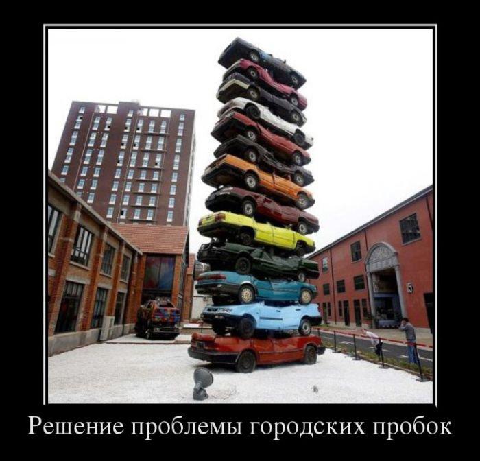 1555571189_demotivatory-3.jpg
