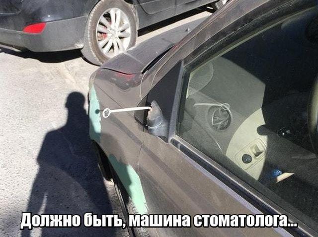 fotopodborka_subboty_83_foto_1.jpg