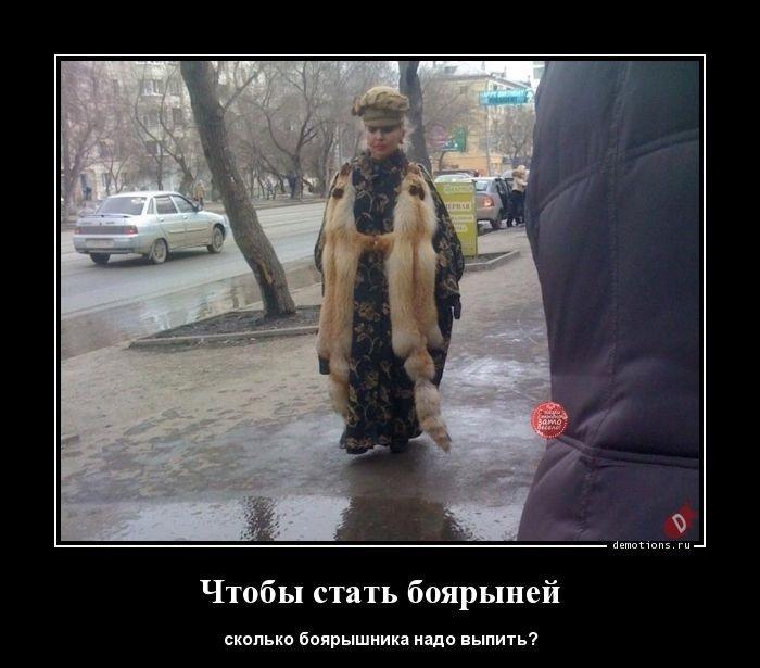1553155310_demotivatory-15.jpg