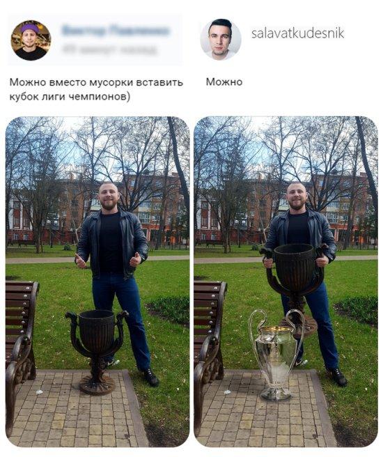fotopodborka_vtornika_23_foto_10.jpg