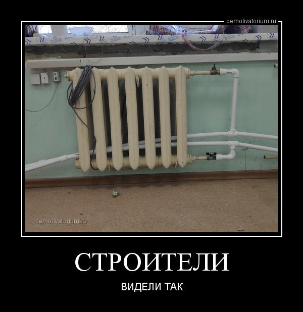 stroiteli_172029.jpg