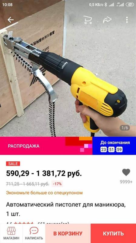 ad5ce6c681a7e881cc011357c3fa06bb.jpg
