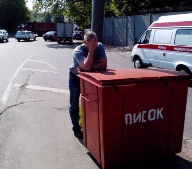 fotografii_s_rossijjskikh_prostorov_32_foto_9.jpg