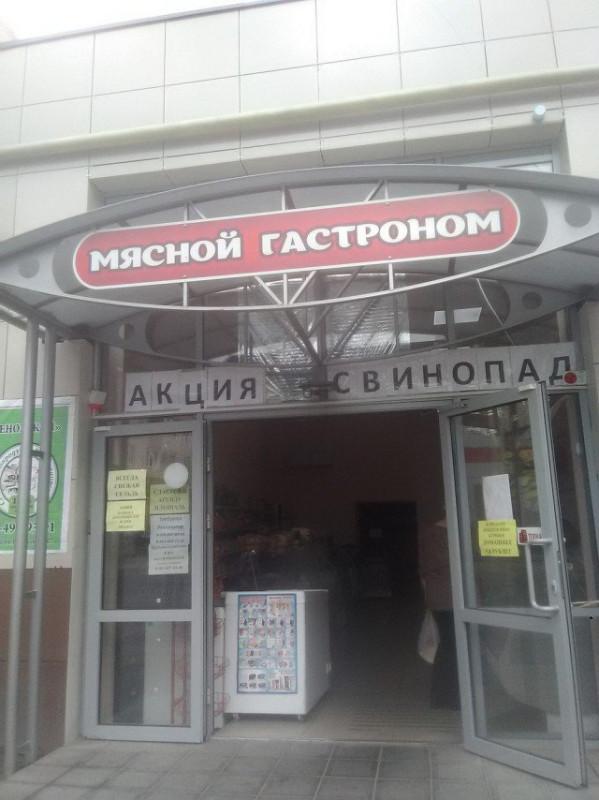 fotografii_s_rossijjskikh_prostorov_32_foto_13.jpg