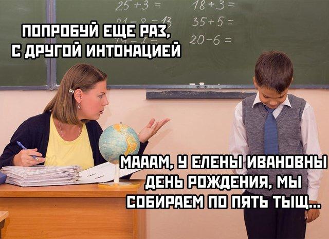 fotopodborka_subboty_44_foto_8.jpg