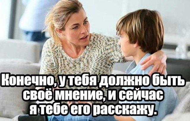 fotopodborka_subboty_44_foto_11.jpg