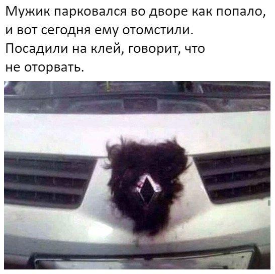 1556614137_avtoprikoly-4.jpg