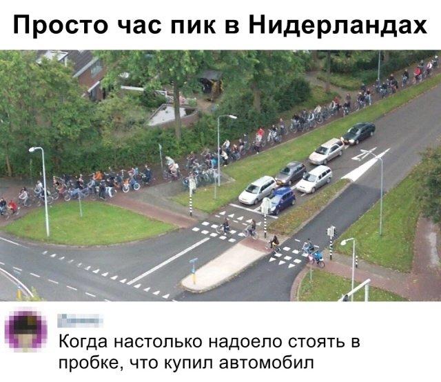 fotopodborka_pjatnicy_38_foto_14.jpg