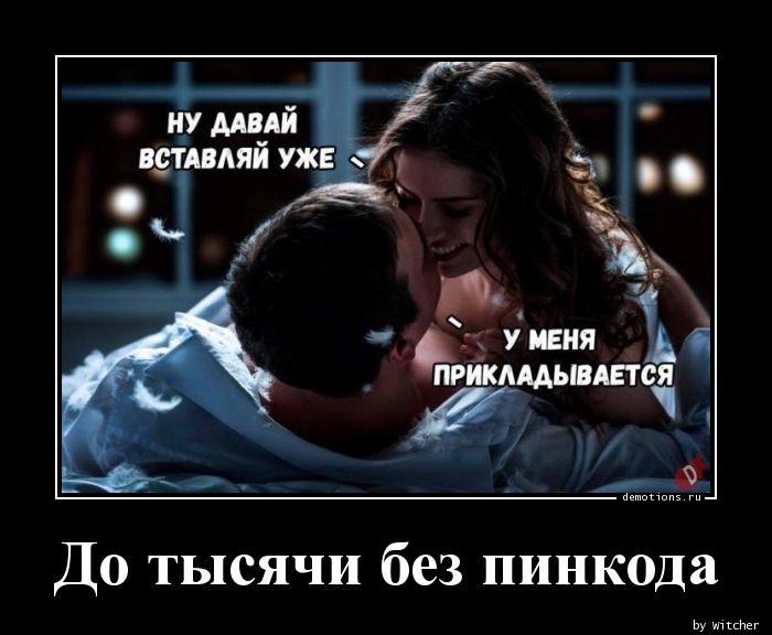 xuzyRN-eQG8.jpg