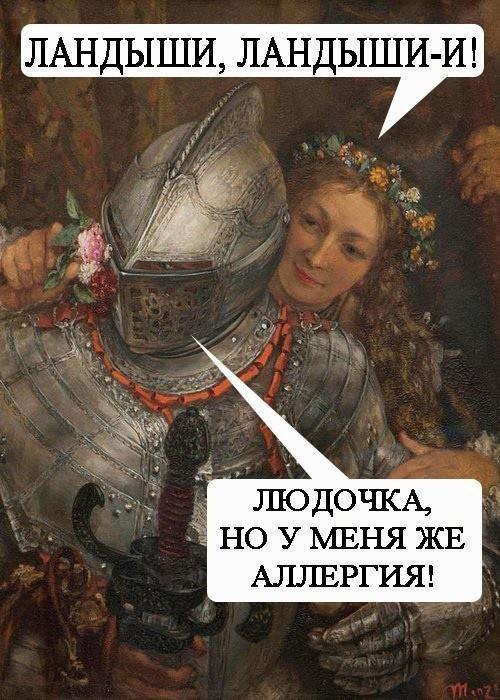 fotopodborka_subboty_37_foto_15.jpg