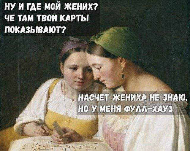 fotopodborka_sredy_40_foto_20.jpg