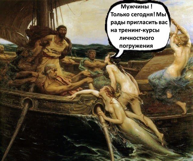 1551903076_srednevekovye-prikoly-1.jpg