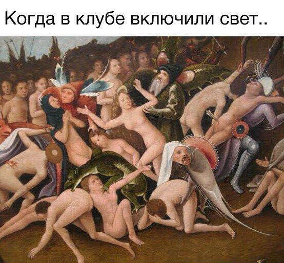 1551903055_srednevekovye-prikoly-4.jpg