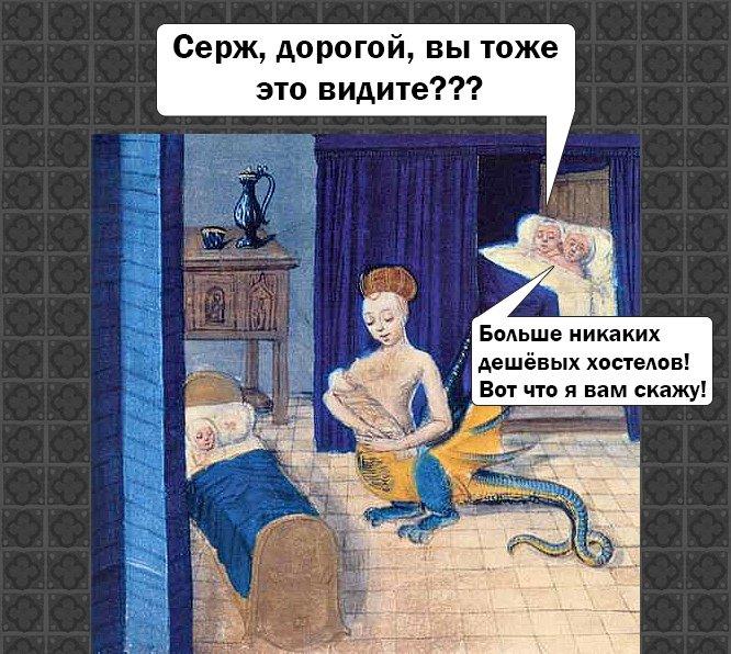 1551903069_srednevekovye-prikoly-8.jpg