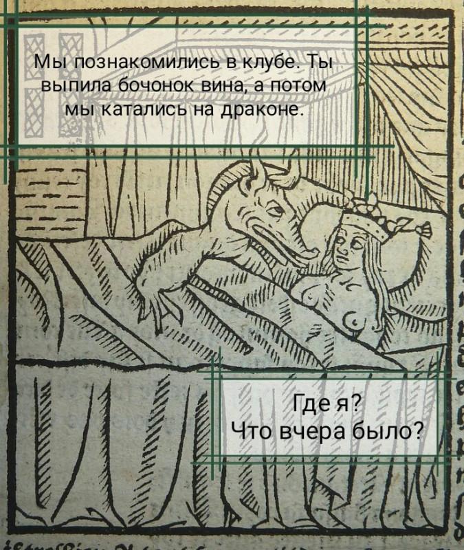 1551903048_srednevekovye-prikoly-14.jpg