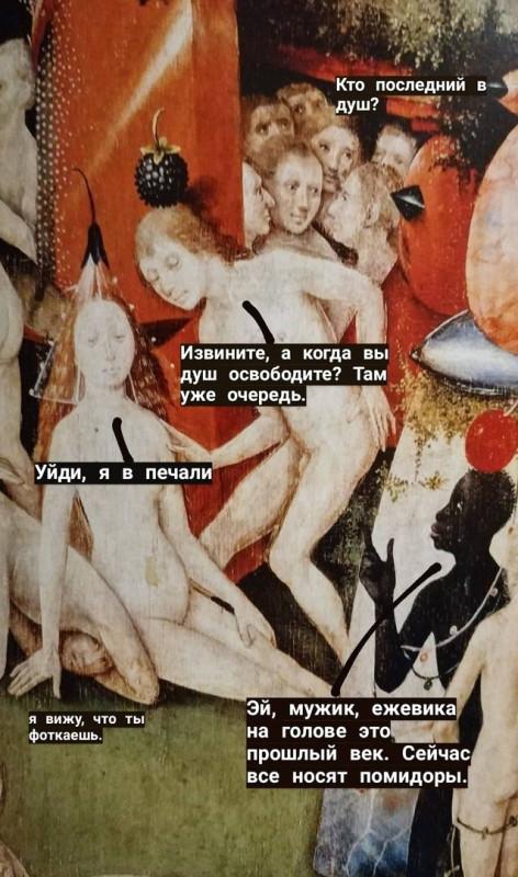 1551903091_srednevekovye-prikoly-16.jpg