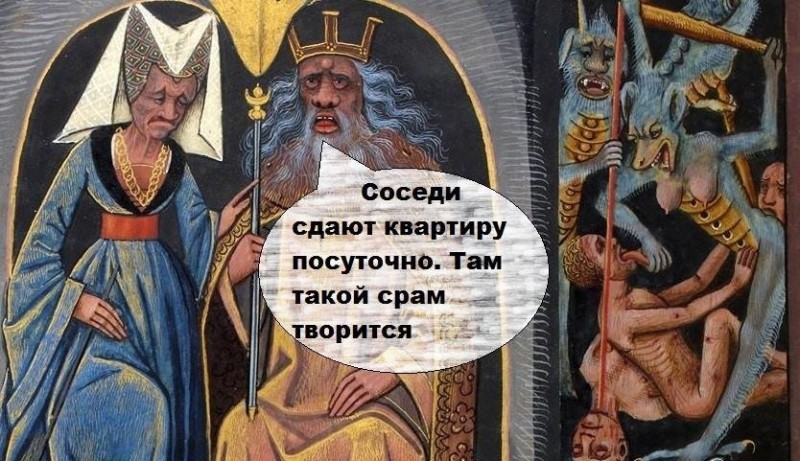 1551903083_srednevekovye-prikoly-17.jpg