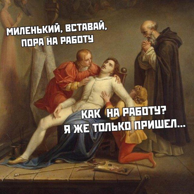 fotopodborka_pjatnicy_40_foto_12.jpg