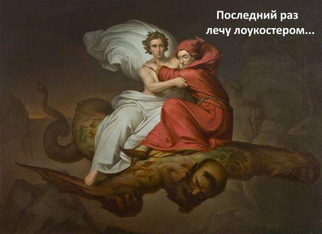 1553187426_srednevekovye-prikoly-1.jpg