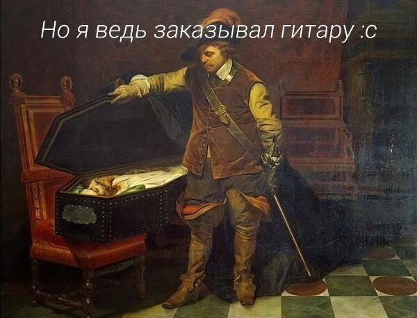 1553187417_srednevekovye-prikoly-3.jpg