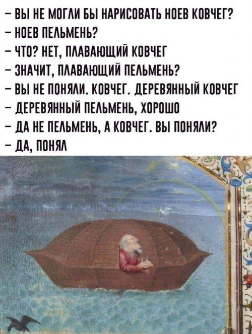 fotopodborka_chetverga_33_foto_8.jpg