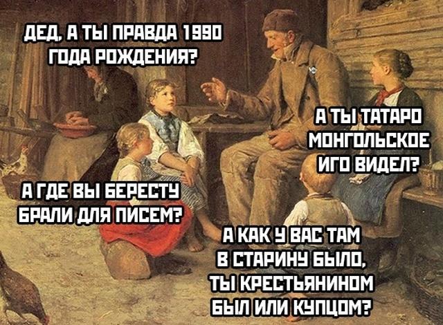 1556655593_kartinka-12.jpg