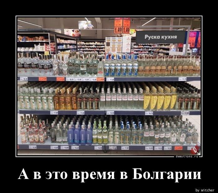 1556778893_demotivatory-17.jpg