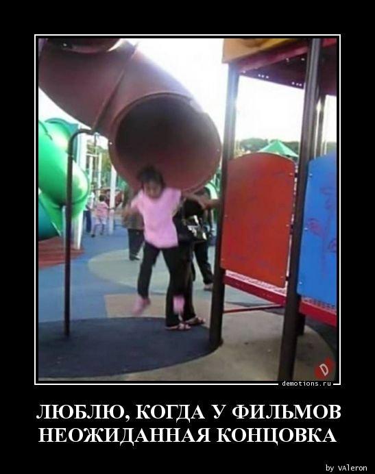 1556865793_demki-14.jpg