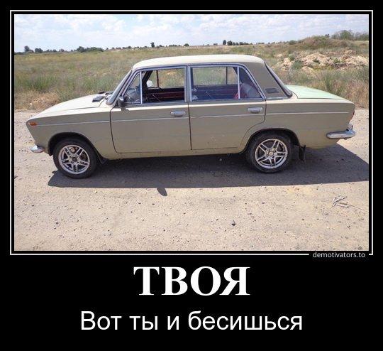 1557213297_demotivatory-7.jpg
