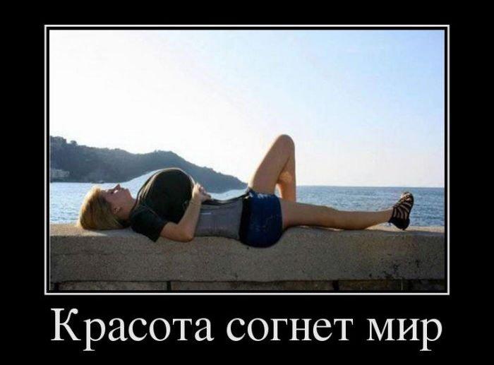 1557474962_demotivatory-1.jpg