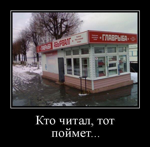 1557474938_demotivatory-10.jpg