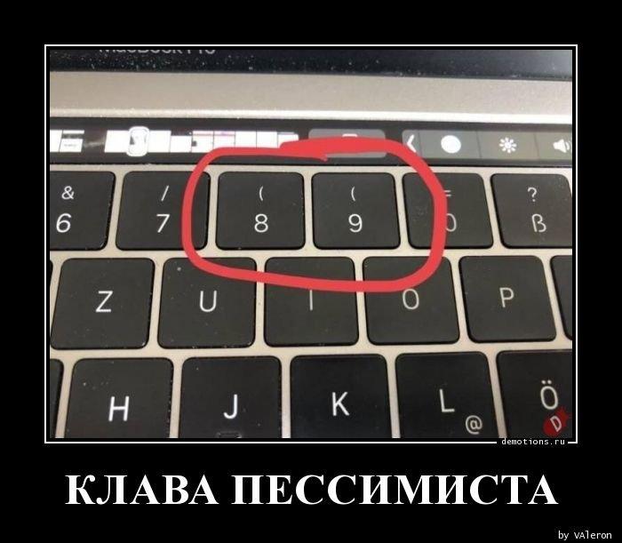 1557474928_demotivatory-14.jpg